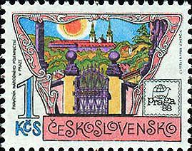 Picture of Memorial of the National Literature in Prague - Postage Stamp for the PRAGA 1988 World Stamp Exhibition