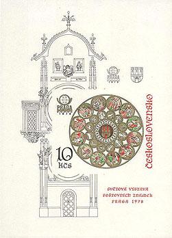 Obrázek - Staroměstský Orloj v Praze - aršík ke Světové výstavě poštovních známek PRAGA 1978