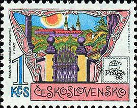 Obrázek - Památník národního písemnictví v Praze - známka ke Světové výstavě poštovních známek PRAGA 1988